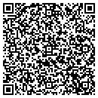 QR-код с контактной информацией организации СПЕКТР ТОО