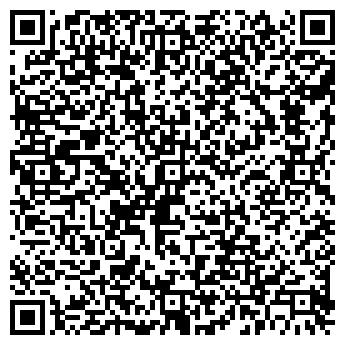 QR-код с контактной информацией организации BERGHAUS