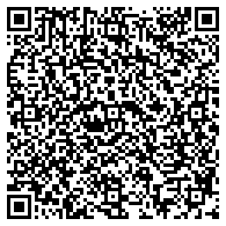 QR-код с контактной информацией организации ЛАДУШКА