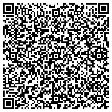 QR-код с контактной информацией организации АРТ ГРУППА ЭЛИОН