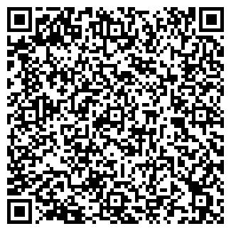 QR-код с контактной информацией организации ДЕТАЛИ