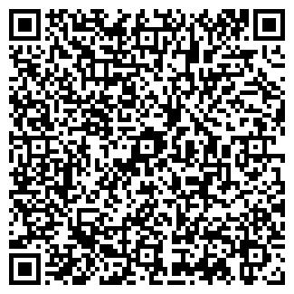 QR-код с контактной информацией организации ЗЕЛЕНЫЙ МИР