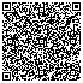 QR-код с контактной информацией организации ООО ЛИГРАНТ