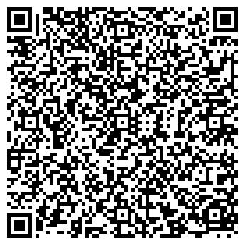 QR-код с контактной информацией организации ЭЛЬ ДИЗАЙН
