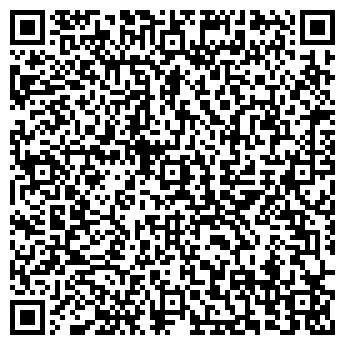QR-код с контактной информацией организации СТУДИЯ ДИЗАЙНА