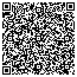 QR-код с контактной информацией организации ДВИНСКОЙ
