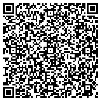QR-код с контактной информацией организации СТИМУЛ ТОО