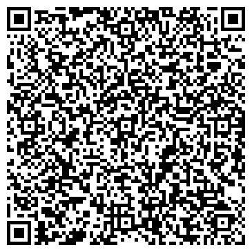 QR-код с контактной информацией организации ФИРМА ПО ДОСТАВКЕ РЕКЛАМНОЙ ПРОДУКЦИИ