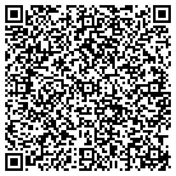 QR-код с контактной информацией организации FEDEX EXPRESS