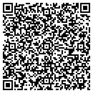 QR-код с контактной информацией организации ГАРАНТПОСТ
