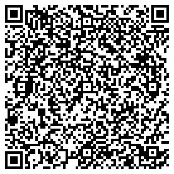 QR-код с контактной информацией организации ПОЧТОВАЯ ЛИНИЯ