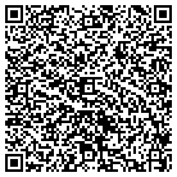 QR-код с контактной информацией организации СИТИ ЭКСПРЕСС