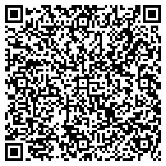 QR-код с контактной информацией организации СТРАЙК КЛУБ