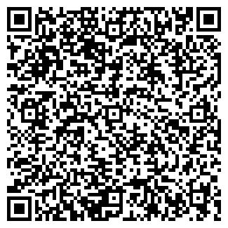 QR-код с контактной информацией организации FOX