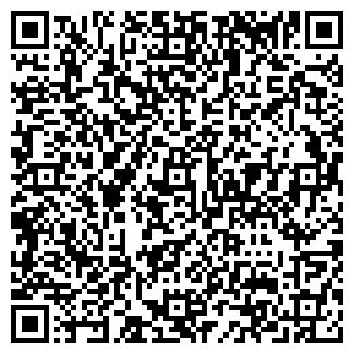 QR-код с контактной информацией организации АНТУРАЖ