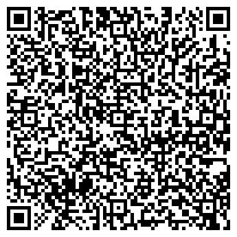 QR-код с контактной информацией организации АРТ СТУДИЯ МУРАДА ДАДАБАЕВА