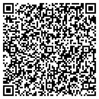 QR-код с контактной информацией организации ВИЗАЖ