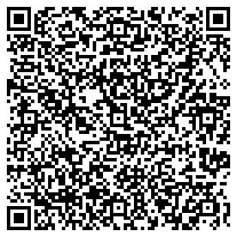 QR-код с контактной информацией организации ЗОЛОТОЙ АПЕЛЬСИН