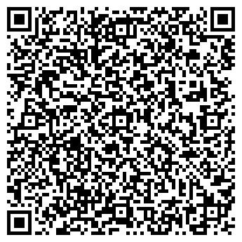 QR-код с контактной информацией организации ИЗЮМИНКА НА 5