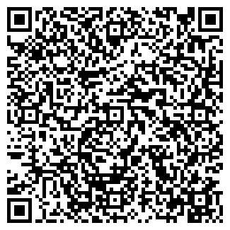 QR-код с контактной информацией организации ЛИНДА-3