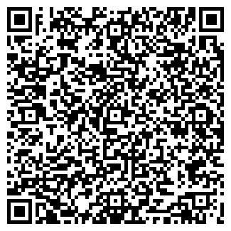 QR-код с контактной информацией организации ЛЮБАША
