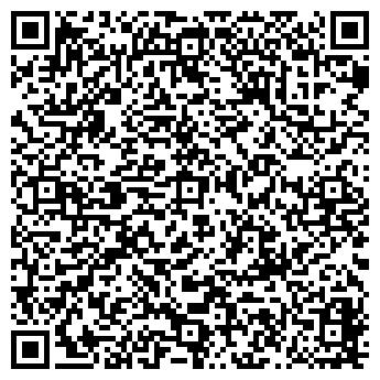 QR-код с контактной информацией организации НА ВОЛОГОДСКОЙ