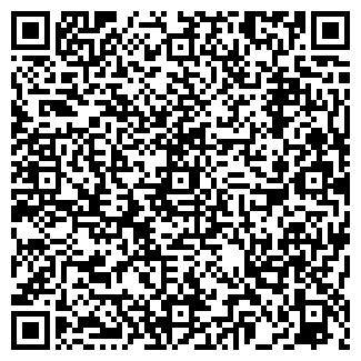 QR-код с контактной информацией организации ТАЙМАС ТОО