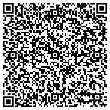 QR-код с контактной информацией организации ТАСКОЛЬ ДОЧЕРНЕЕ ПРЕДПРИЯТИЕ ТОО