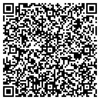 QR-код с контактной информацией организации СТИЛИСТ