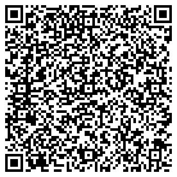 QR-код с контактной информацией организации ТЕКСАКО НИДЕРЛАНДЫ Б.В.