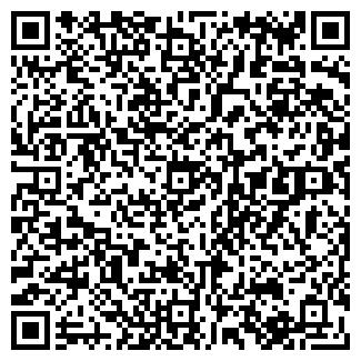 QR-код с контактной информацией организации У МАРИНЫ
