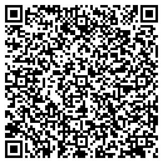 QR-код с контактной информацией организации ЭКСКЛЮЗИ