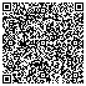 QR-код с контактной информацией организации ТЕЛЕВИДЕНИЕ ГОРОДА Г.АСТАНА, ТОО