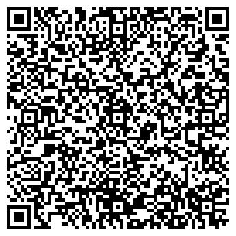 QR-код с контактной информацией организации СКАРЛЕТ САЛОН