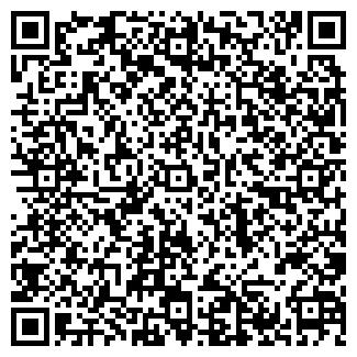 QR-код с контактной информацией организации TG