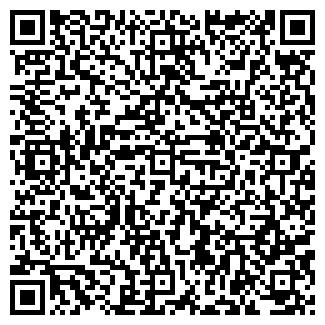 QR-код с контактной информацией организации АТМОСФЕРА