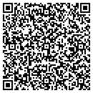 QR-код с контактной информацией организации АТТИКА