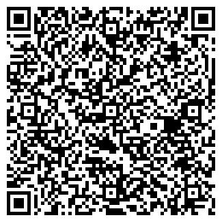 QR-код с контактной информацией организации ВУ-А-ЛЯ