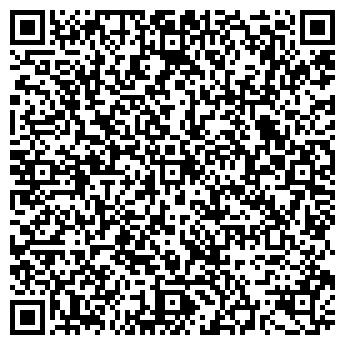 QR-код с контактной информацией организации Салон Красоты   БАСКО-ПОРАТО