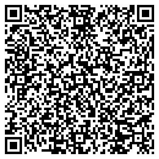 QR-код с контактной информацией организации ГЛАМУР