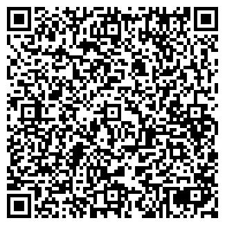 QR-код с контактной информацией организации ГЛОБО-СТИЛЬ