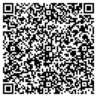 QR-код с контактной информацией организации ИКСАН