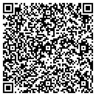 QR-код с контактной информацией организации ОБРАЗ И СТИЛЬ