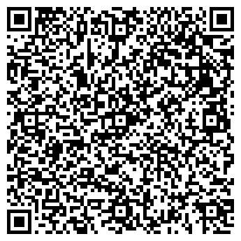 QR-код с контактной информацией организации ТОРГОВО-ЭКОНОМИЧЕСКИЙ КОЛЛЕДЖ