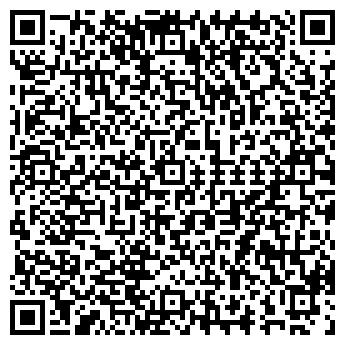 QR-код с контактной информацией организации ПЕРСОНА-Л