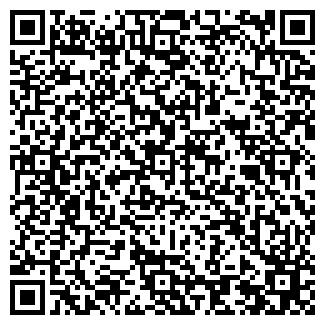 QR-код с контактной информацией организации РИВОЛИ