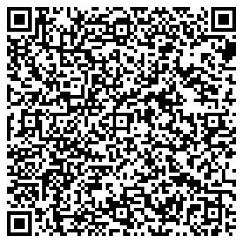QR-код с контактной информацией организации УЛЬТРА СТИЛЬ