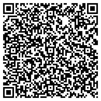 QR-код с контактной информацией организации ЭСТЕТ-СТУДИЯ