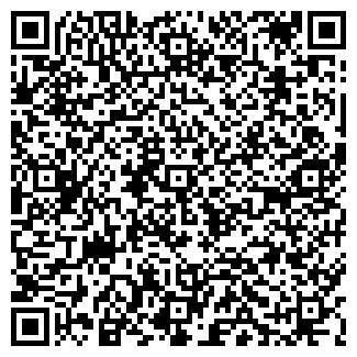 QR-код с контактной информацией организации ШАНТЕЛЬ