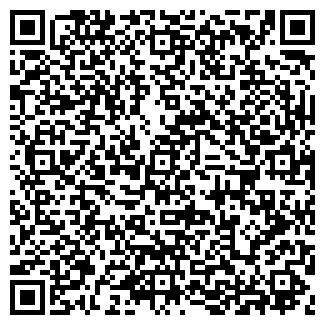 QR-код с контактной информацией организации US МАКСИМА